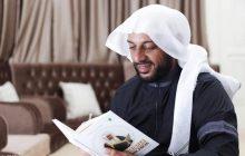 Inna Lillahi wa Inna Ilaihi Raji'un, Syekh Ali Jaber Wafat