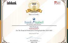 Infobank Anugerahi Bank Kalsel ExcellentTOP BUMD Award 2021