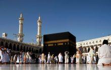 Arab Saudi Kembali Buka Umrah untuk Jemaah Indonesia